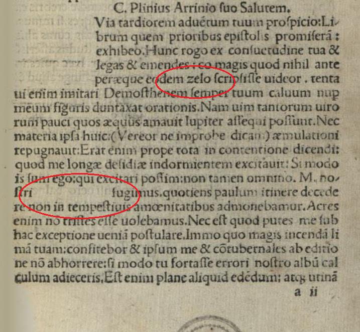 Por falta de tipos apropiados, dejan en blanco los espacios de los textos en griego, para que el amanuense los escriba después.