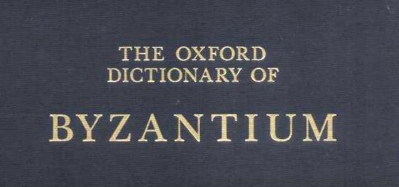 Byzantium Oxf