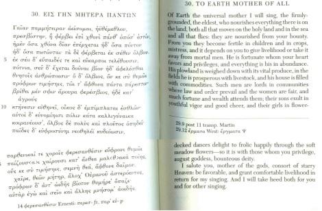 Para comparación, copiamos la versión de West, en Loeb.