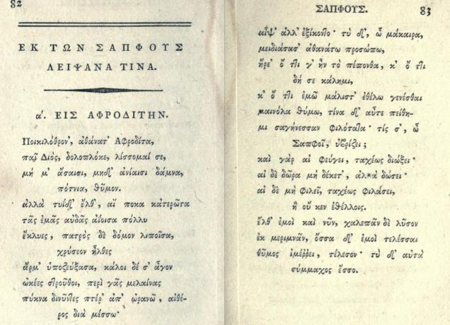 El texto de Brunck, 1786.