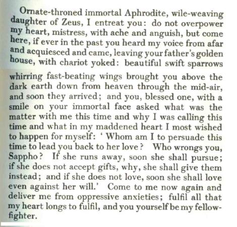 Versión inglesa por Campbell, para Loeb Classical Library.